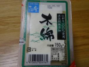 乳化剤(消泡剤)が入っていない豆腐