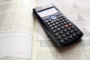 FP3級を独学一発合格した時の勉強法・勉強時間・要点を紹介します