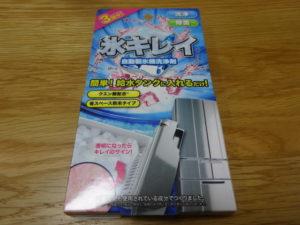 自動製氷機用洗浄剤