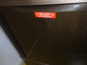 自動製氷機洗浄中