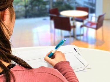 勉強したい人が3日坊主にならない為にやるべき5つの事