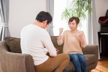 恋人や夫婦間での喧嘩や怒りをおさえる5つの方法