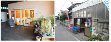 Sun Cafeと小前