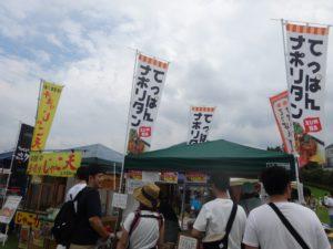 Summer-festival-4