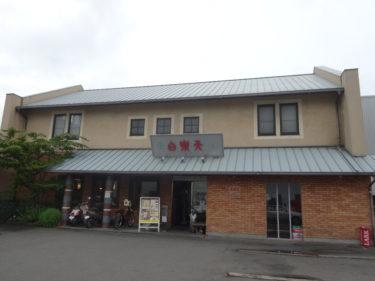 【2019年】今治の老舗「白楽天」の焼豚玉子飯とオススメのパン屋をご紹介