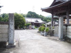 四国中央市西福寺