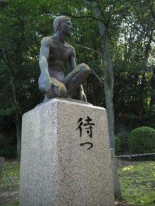 黒瀬ダム第二公園のお宝2
