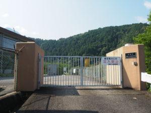 黒瀬ダム管理事務所