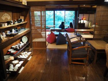 【松山道後】庭を眺めながら大正末期の建物で食事できるオススメカフェ「道後の町屋」
