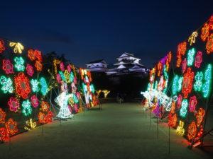 松山城光のオブジェ3