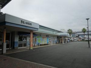 道の駅、きさいや広場外観