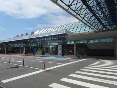【2019年】愛媛県松山空港に行ってみた【蛇口からみかんジュース】