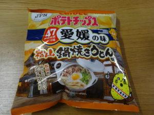 ポテトチップス松山鍋焼きうどん味