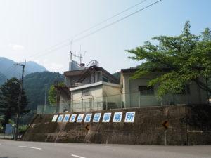 黒瀬ダム管理事務所2