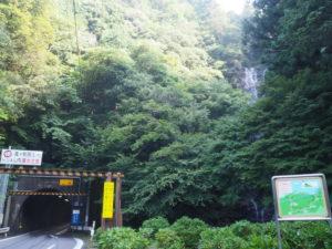 法皇トンネル横の水ヶ滝