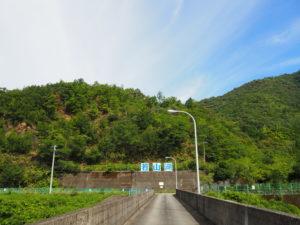 須賀川ダム8