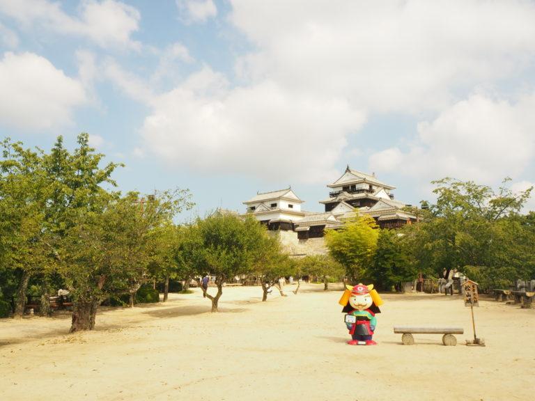 松山城とよしあきくん