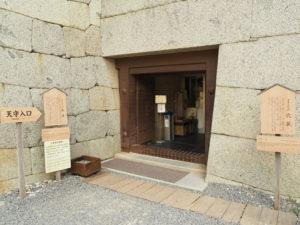 松山城天守入口