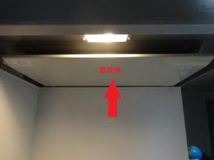 換気扇の整流板