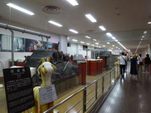 タオル美術館5