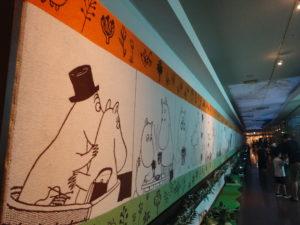 タオル美術館ムーミン谷3