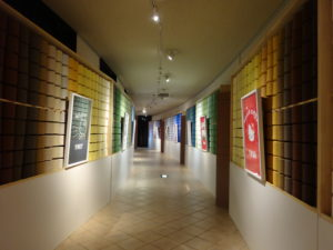 タオル美術館HELLO KITTY展11