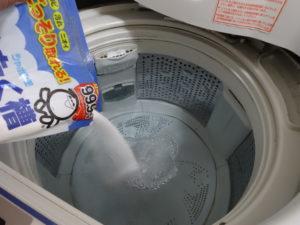 洗濯槽クリーナー2