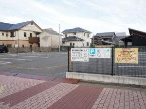 長浜大橋駐車場2