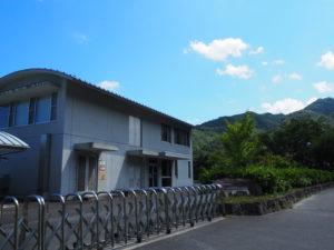 前山ダム管理事務所