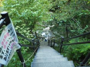 にこ淵の階段