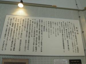 紫電改展示館10