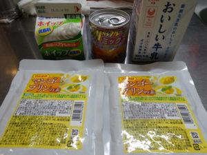日本食研のマンゴープリンの素2