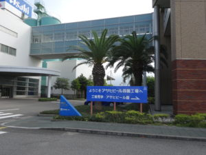 アサヒビール四国工場見学