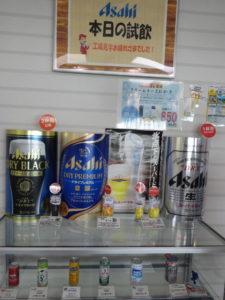 アサヒビール四国工場試飲