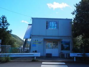 横瀬川ダム見学施設