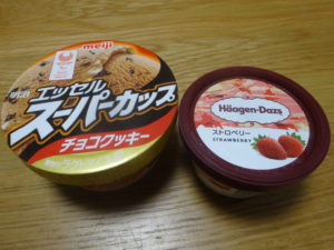 アイスクリームに賞味期限表示無し