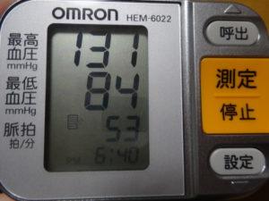 血圧(生活改善後)