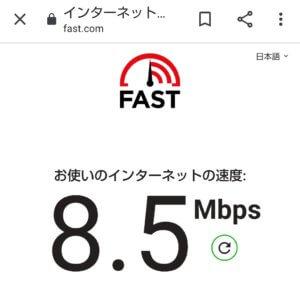 ローソンのFree Wi-Fi