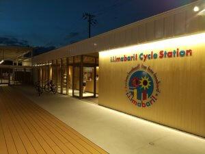 今治新サイクリングターミナル