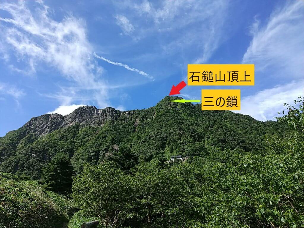 石鎚山成就ルート