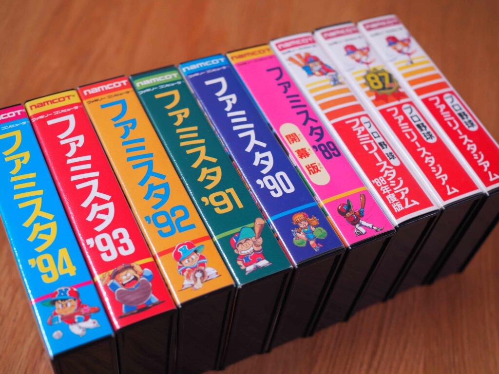 ファミコン版ファミスタ全9作品