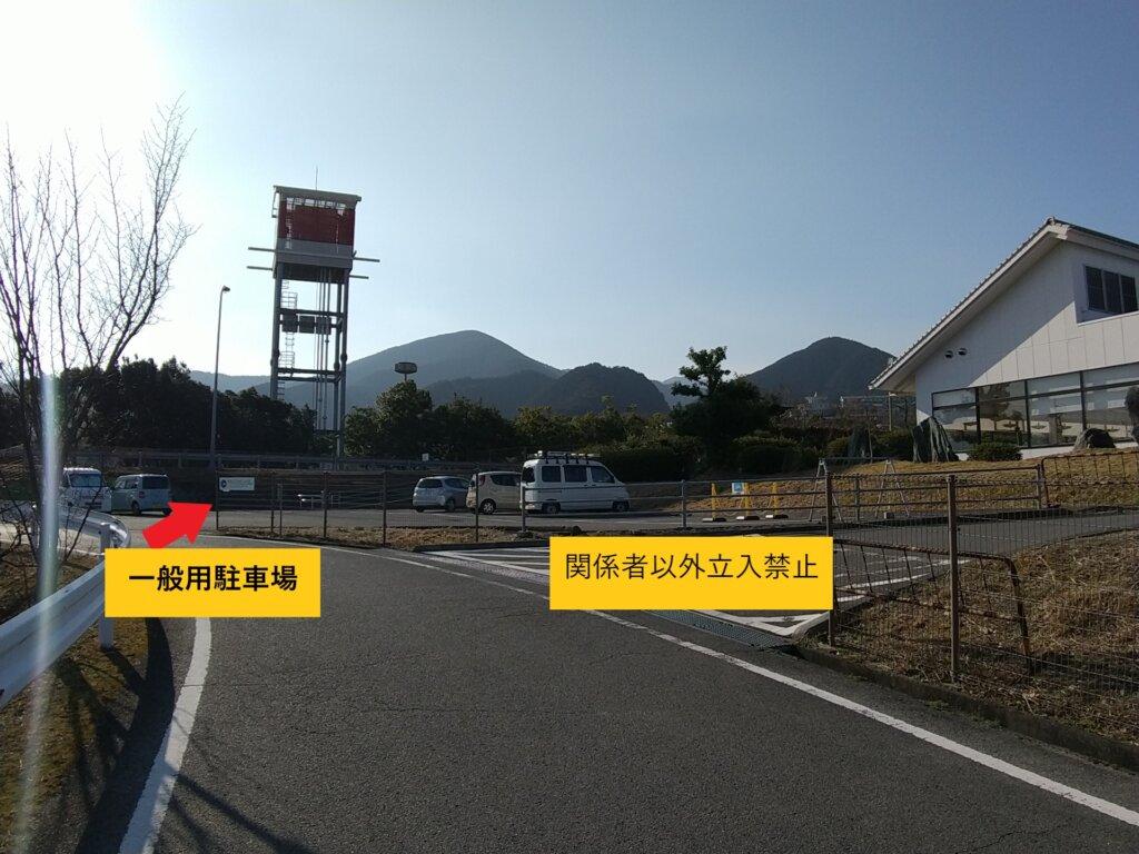 一般道から石鎚山SAへ行く方法