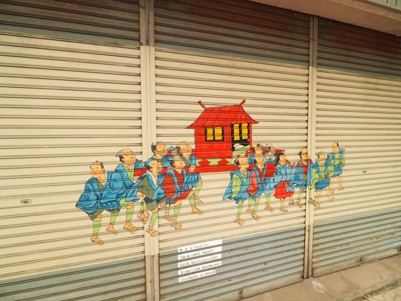 西条市紺屋町商店街
