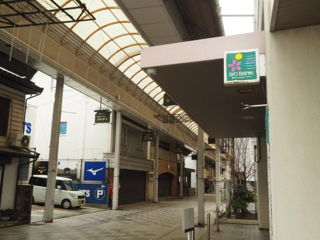 四国中央市「川之江栄町商店街」