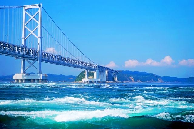 徳島県「渦の道」